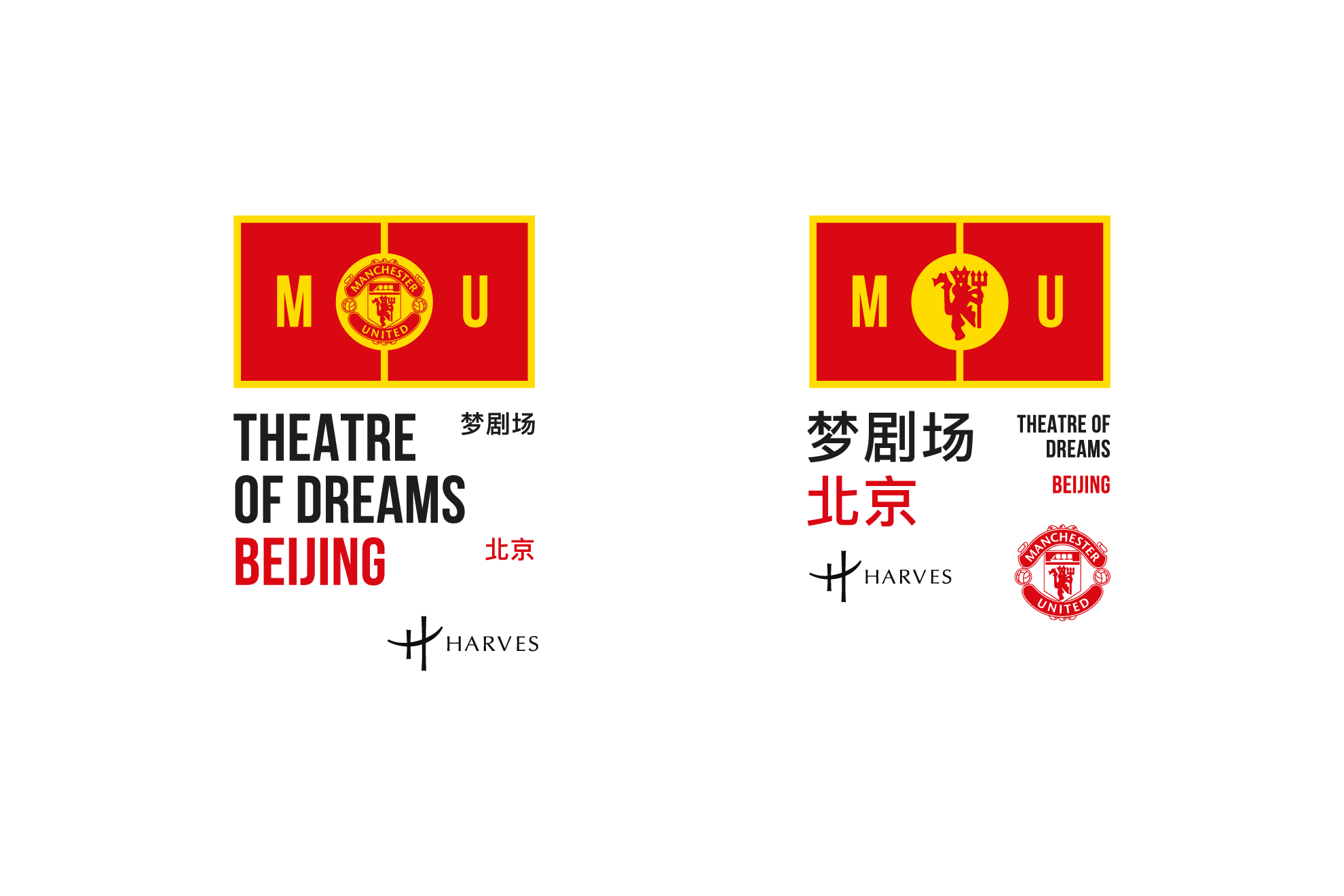 AM_Logo_MU_TheatreOfDreams