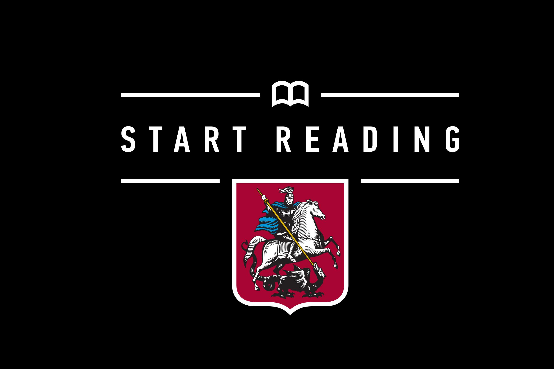 StartReading_05